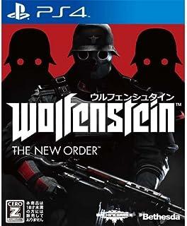 ウルフェンシュタイン:ザ ニューオーダー 【CEROレーティング「Z」】 - PS4