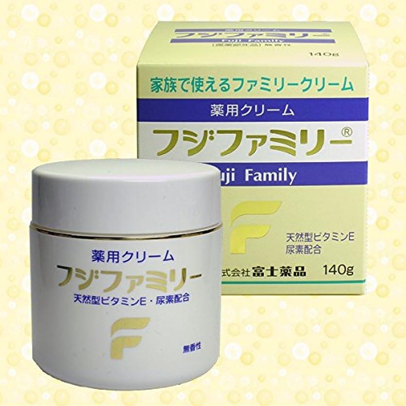 あごベスト無条件富士薬品 増量 薬用クリームフジファミリー140g 医薬部外品