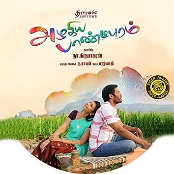 Azhagiya Pandipuram (Original Motion Picture Soundtrack)