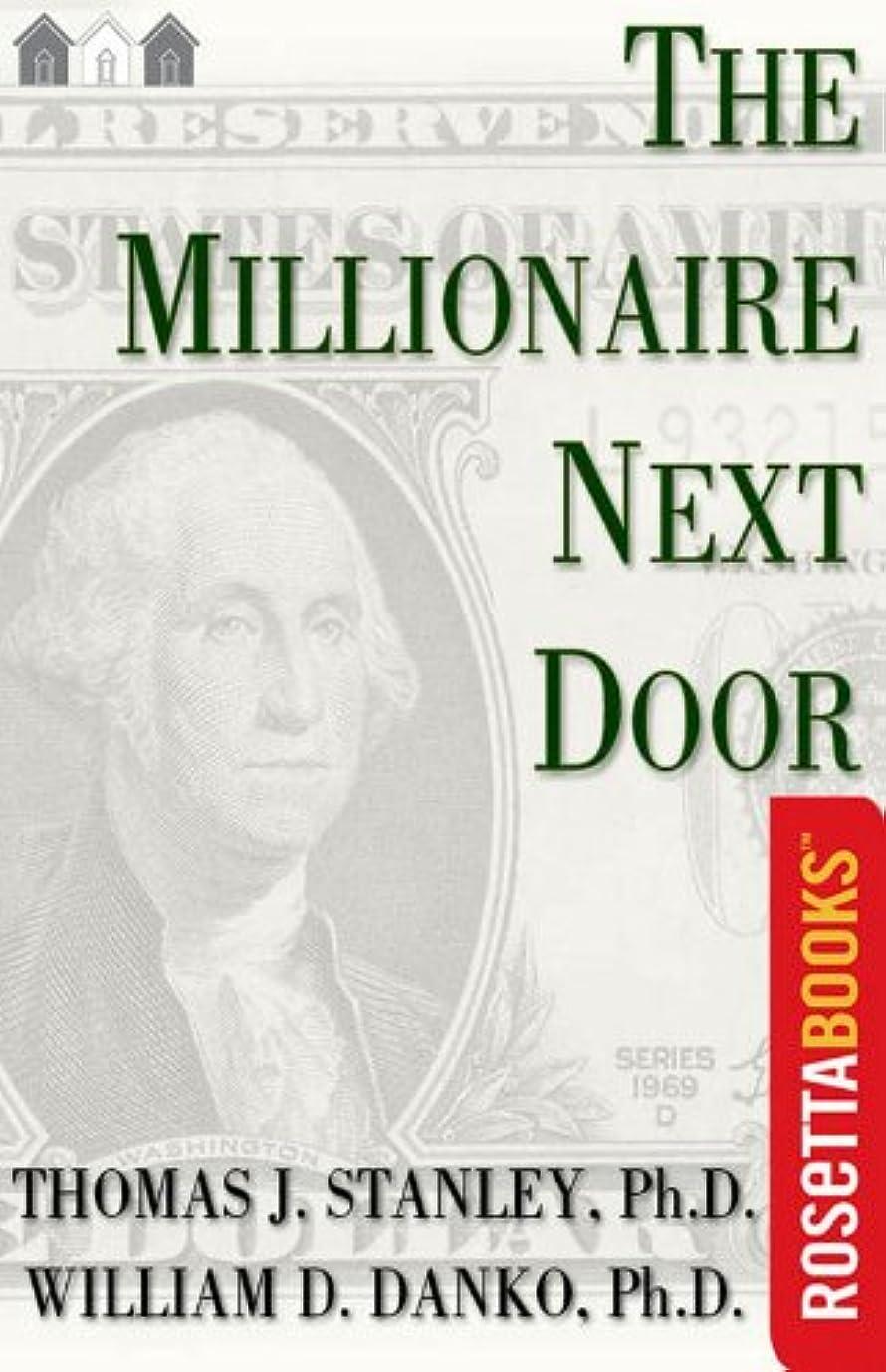 秀でるお手伝いさん不器用The Millionaire Next Door (English Edition)