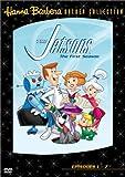 宇宙家族ジェットソン1[DVD]
