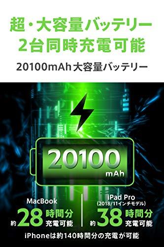 ベルキンモバイルバッテリー20100mAh大容量USB-C急速充電30WUSB-Cケーブル付きPD対応iPhoneAndroidiPadPro2020MacBookAir2020対応F7U063BTBLK-A
