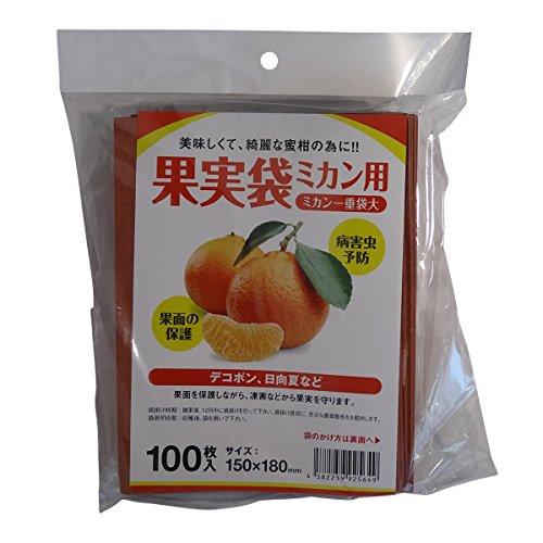 星野株式会社 果実袋 みかん一重袋大100枚入りパック