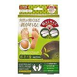 ペロリン 抹茶 2回分 Lサイズ(25mL*4枚入)