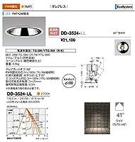 山田照明/ダウンライト DD-3524-LL