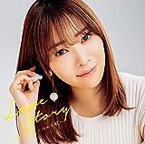Love Story〜私が笑顔になれる歌〜