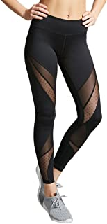 Vovotrade ☆ ☆ Ladies Tech Mesh Leggings Yoga Pants - black