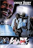 Rock & Roll Music [DVD]