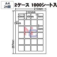 CL-70(VP2) 正方形ラベルシール/1000シート入/A4/24面付/40×40mm/マルチラベル/表示ラベル/4cm/マルチタイプラベル (CL-70(VP2) 2ケース 1,000シート入り)