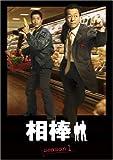 相棒 season 1 DVD-BOX(7枚組)[SD-154][DVD]