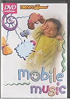 Drew's Famous Mobile Music [DVD]