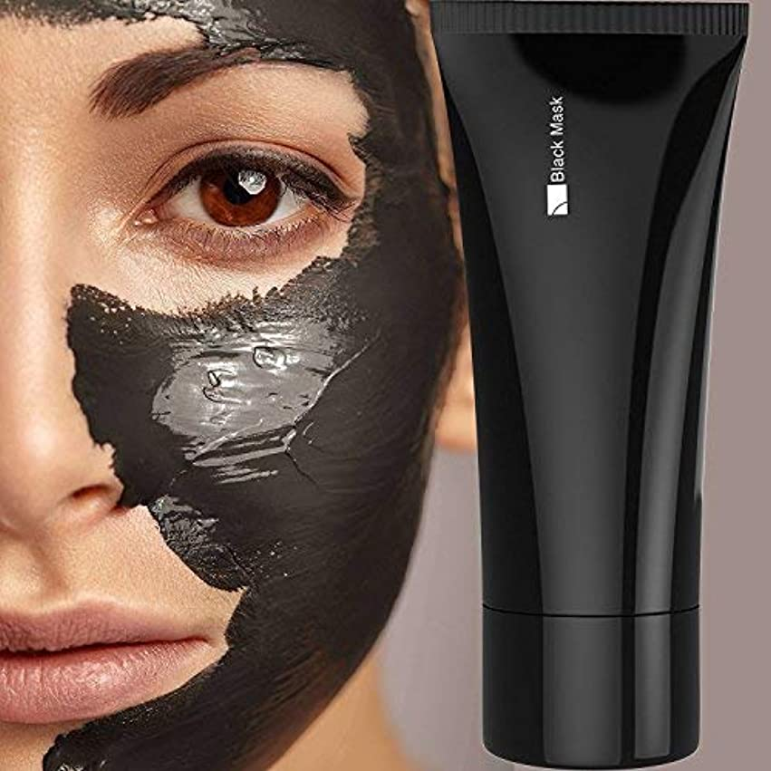 散らす腰安全なBlackhead Remover FACEAPEEL Face Peel Black Mud Mask Acne Pore Cleansing