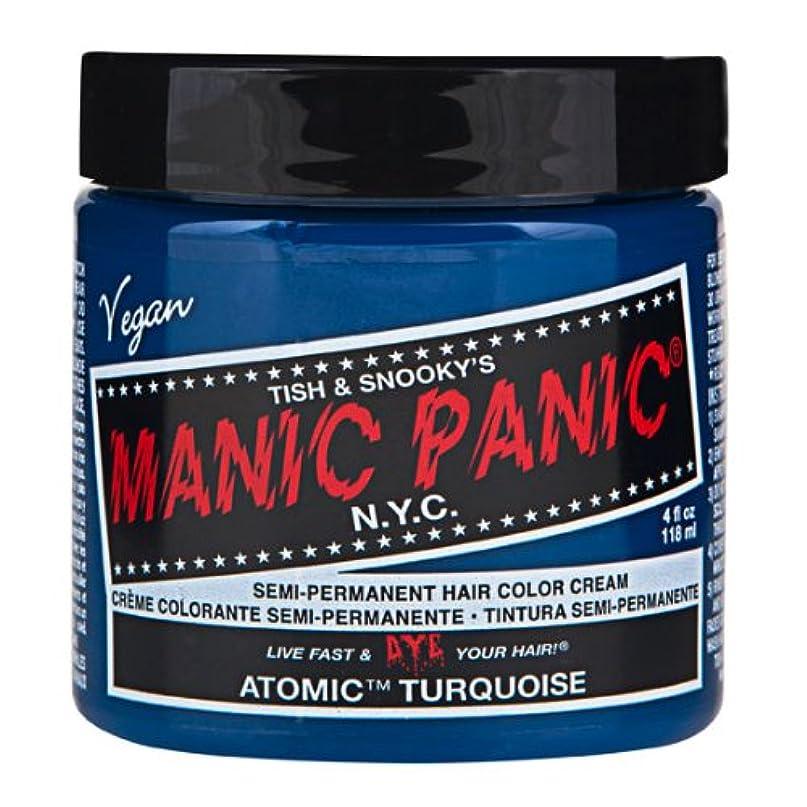 休眠メイエラ伝染性マニックパニック MANIC PANIC ヘアカラー 118mlアトミックターコイズ ヘアーカラー