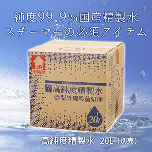 イオンフェイシャルスチーマーミニKD-2328[オゾンフェイシャルスチーマーイオンスチーマーフェイススチーマーコンパクトスチーマー美顔スチーマーオゾンエステスチーマースチーム美顔器美顔機卓上業務用]