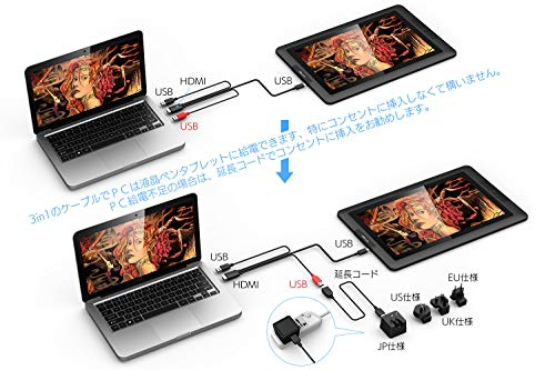 『XP-Pen 液晶タブ Artistシリーズ IPSディスプレイ 15.6インチ エクスプレスキー6個 Artist15.6』の6枚目の画像