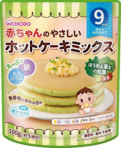 赤ちゃんのやさしいホットケーキミックス ほうれん草と小松菜