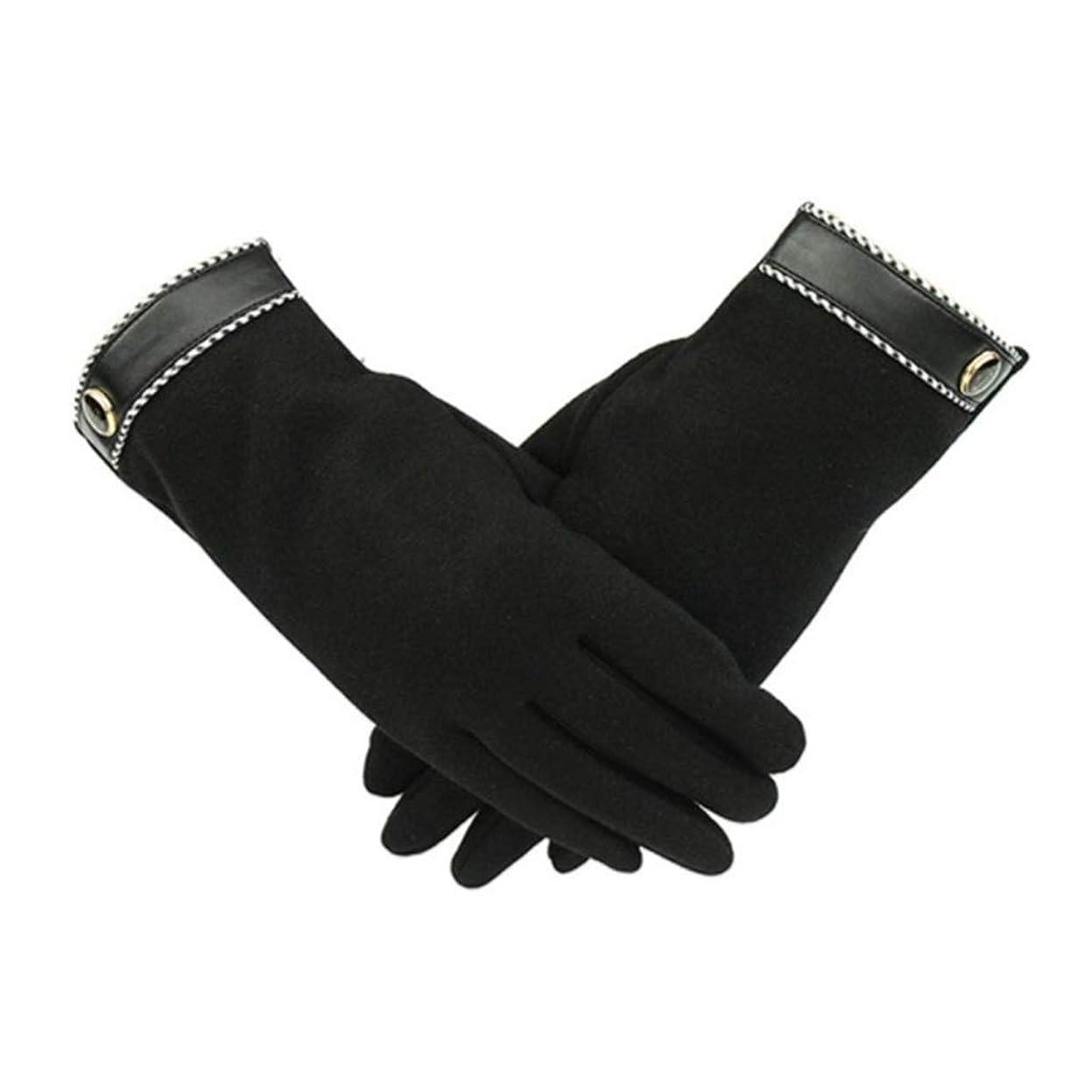 不道徳促進するタクシー手袋の男性プラスベルベット暖かい春と秋冬の屋外旅行は、ベルベットのタッチスクリーンの手袋ではない (色 : 黒)
