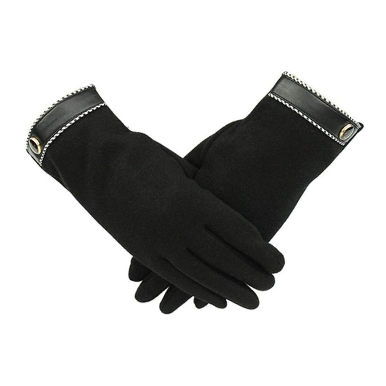 ペイント電話に出る郵便番号手袋の男性プラスベルベット暖かい春と秋冬の屋外旅行は、ベルベットのタッチスクリーンの手袋ではない (色 : 黒)