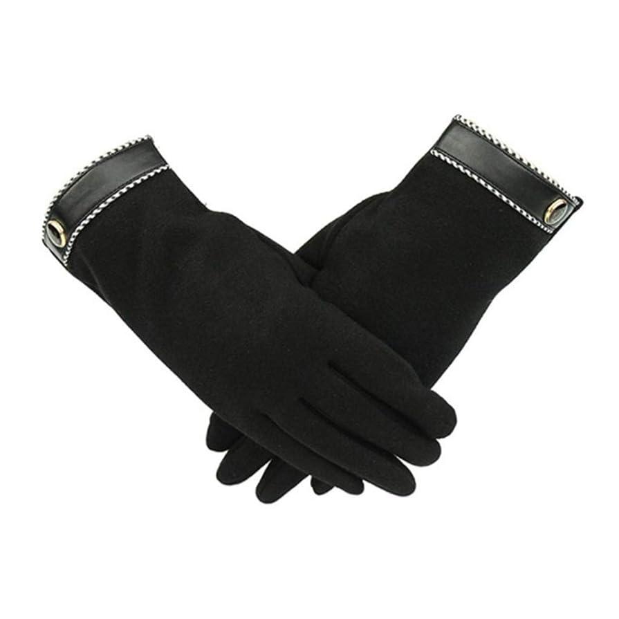 団結水族館再発する手袋の男性プラスベルベット暖かい春と秋冬の屋外旅行は、ベルベットのタッチスクリーンの手袋ではない (色 : 黒)