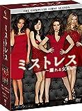 ミストレス ~溺れる女たち~ シーズン1 コンプリートBOX[DVD]
