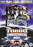 Power Rangers-Movie/Turbo-Movie DVD [Reino Unido]