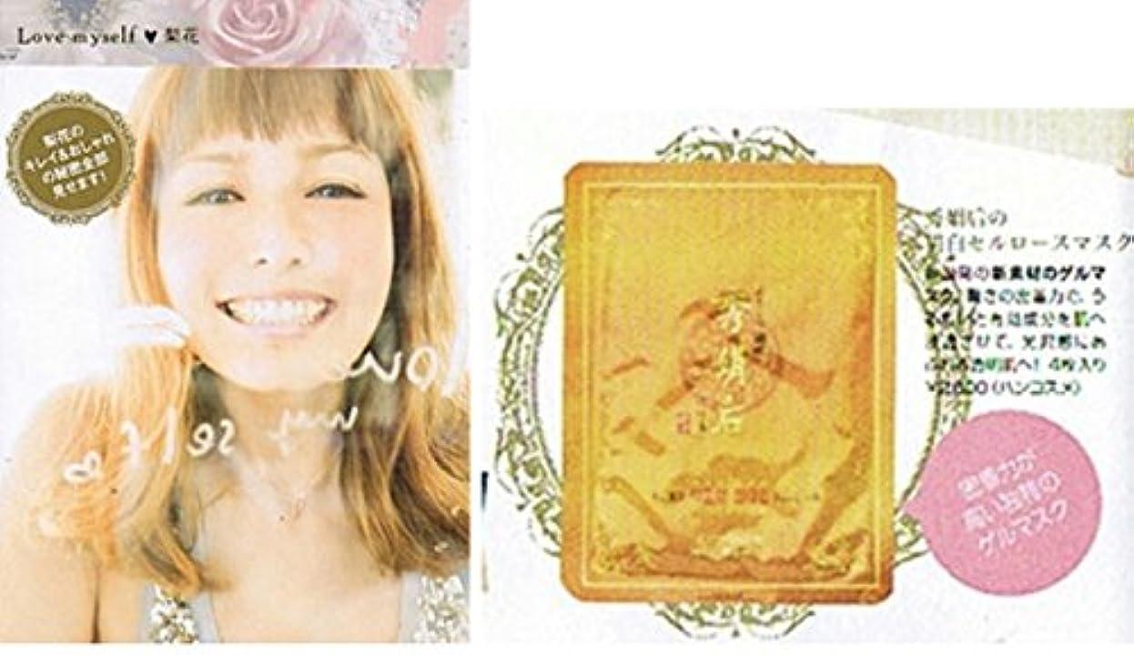 延ばすサンダル中庭梨花の高級なバイオセルロースマス...一箱4枚、韓国コスメ、シートマスク