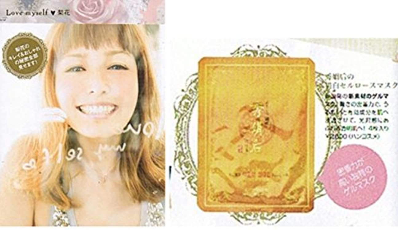 ねじれ走る付属品シートマスク、パック 韓国コスメ、梨花のバイオセルロースマス...一箱4枚