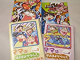 ママはぽよぽよザウルスがお好き DVD-BOX2[DVD]