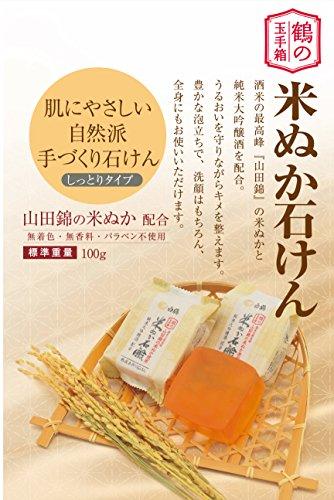 鶴の玉手箱『米ぬか石けん』