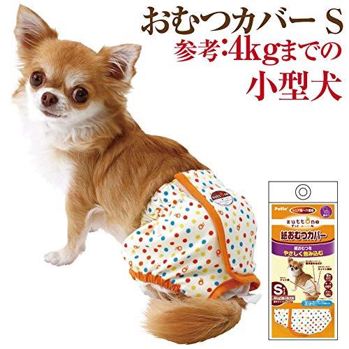 犬用 おむつカバー S(高齢犬・シニア・老犬)お漏らし・マーキング・生理・老犬介護に