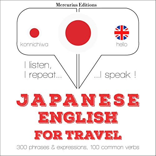 Japanese - English. For travel cover art