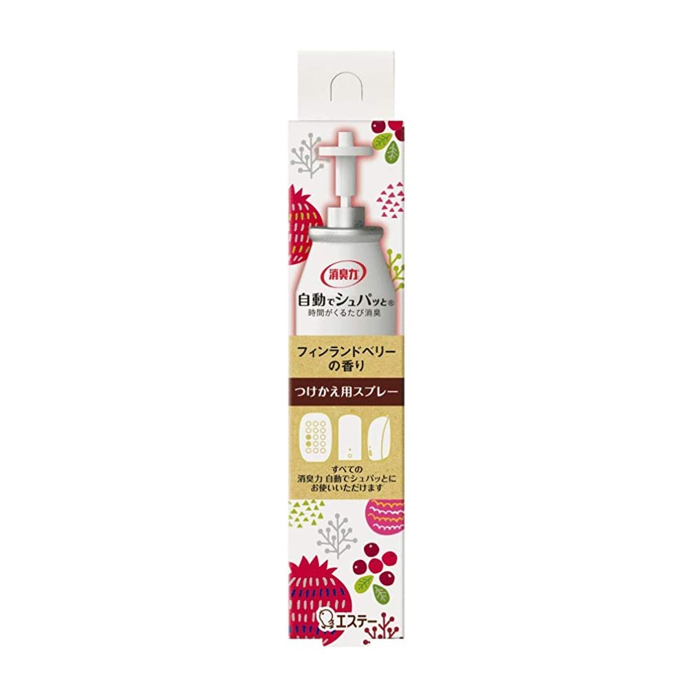 ドール踏みつけ毒消臭力 自動でシュパッと 消臭芳香剤 つけかえ 北欧 フィンランドベリーの香り 39ml