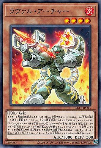 遊戯王カード ラヴァル・アーチャー(レア) SELECTION 10(SLT1) | セレクション10 効果モンスター 炎属性 炎族 レア