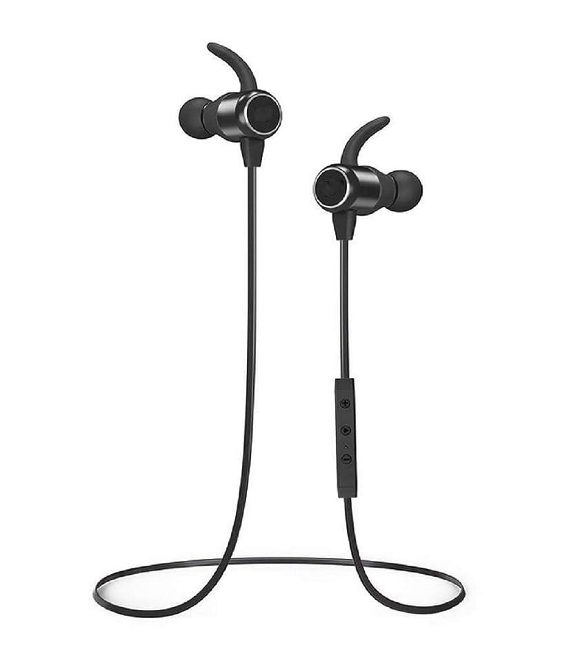 メガロポリス犬口実Bluetooth イヤホン 4.2 防水 スポーツ 人間工学設計 高音質 軽量 7時間連続使用 iPhone/Android/iPad(マグネット搭載 MEMSマイク内蔵) カナル型