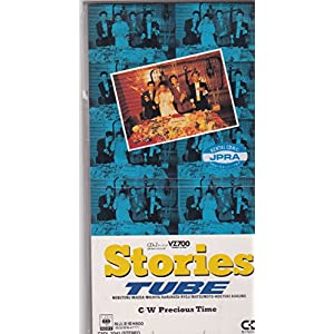 "STORIES"""