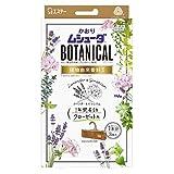 かおりムシューダ BOTANICAL ボタニカル 1年間有効 防虫剤 クローゼット用 3個入 ラベンダー&ゼラニウム