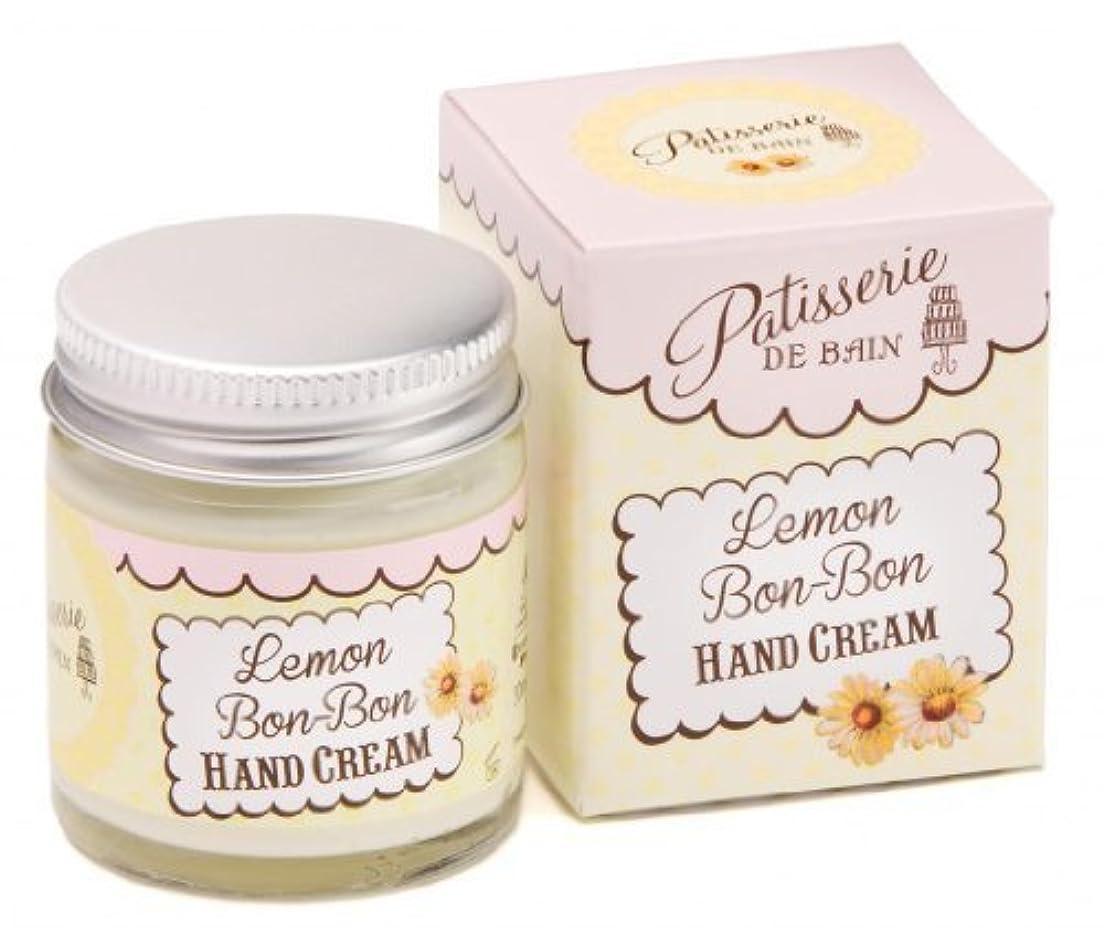折り目思い出すシャーRose & Co Patisserie de Bain Lemon Bon Bon Hand Cream in Jar 30 ml by Grafton International Ltd