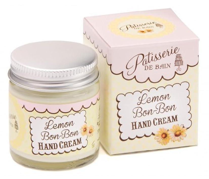 用心深いサーフィンずらすRose & Co Patisserie de Bain Lemon Bon Bon Hand Cream in Jar 30 ml by Grafton International Ltd