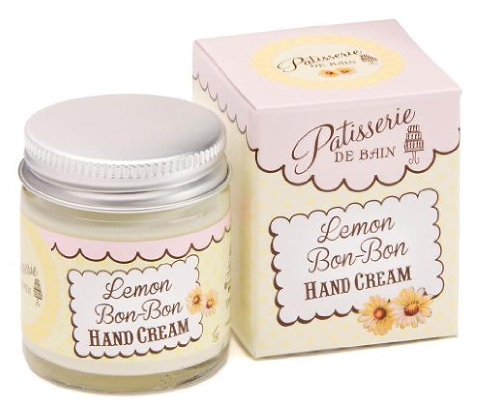 どこ回転させる防ぐRose & Co Patisserie de Bain Lemon Bon Bon Hand Cream in Jar 30 ml by Grafton International Ltd