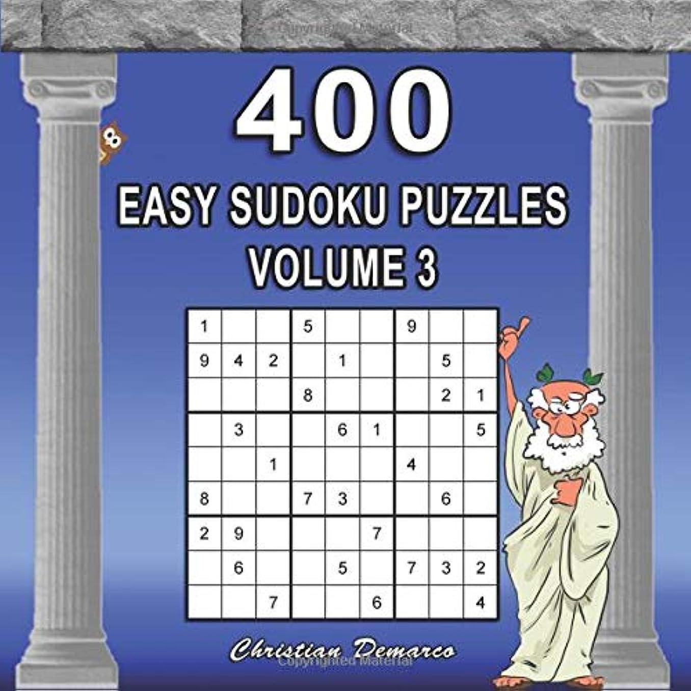 スカーフ壮大なミネラル400 Easy Sudoku Puzzles Volume 3: Extra Large Book Layout - Only 4 Puzzles per Page