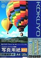コクヨ インクジェット 写真用紙 印画紙原紙 高光沢 A4 20枚 KJ-D12A4-20 Japan