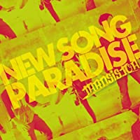 NEW SONG PARADISE
