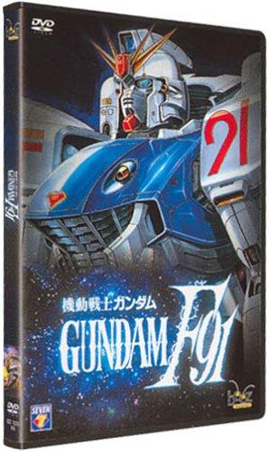 Mobile Suit Gundam F91 (Long métrage)