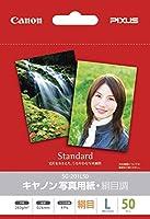 キヤノン写真用紙・絹目調 L判 50枚 SG-201L50 1686B001
