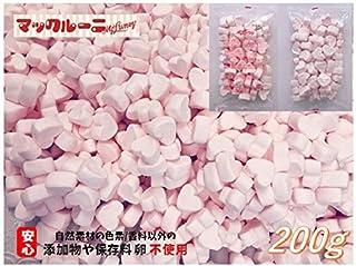 ハートマシュマロ ピンク 200g袋 ( 保存料 卵 不使用 コラーゲン お菓子作り 製菓材料 業務用 BBQ )...