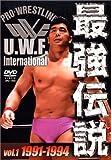 U.W.F.International 最強伝説 vol.1 1991-1994 [DVD]
