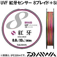 ダイワ(Daiwa) PEライン UVF 紅牙センサー 8ブレイド+Si 200m 0.6号 10lb マルチカラー
