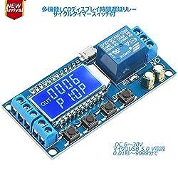 時間遅延リレー12V 5V USBリレーモジュール6〜30V 遅延コントローラボード遅延オフサイクルタイマーコントロールスイッチ付きLCDディスプレイサポートマイクロUSB 5V電源