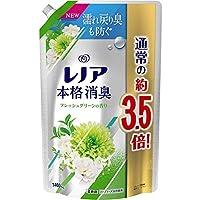 レノア 本格消臭 フレッシュグリーンの香り 詰替用超特大サイズ 1460mL×2個セット