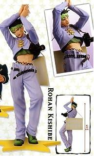 ジョジョの奇妙な冒険 DXF Standing jojo pose 1 岸辺露伴 単品
